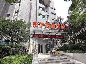 布丁(上海華師大金沙江地鐵站店)