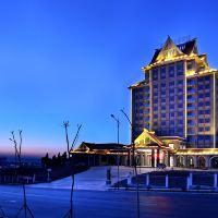 昆明楓葉王府商務會議酒店酒店預訂