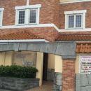 高松織女星酒店(Hotel Vega Takamatsu)