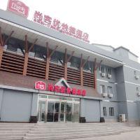 尚客優快捷酒店(北京懷柔雁棲店)酒店預訂