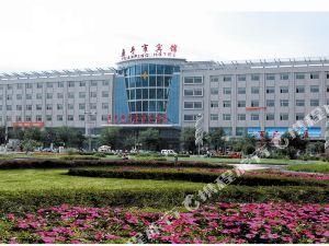 原平黃河京都大酒店