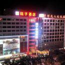 晉城桔子酒店(新市西街店)