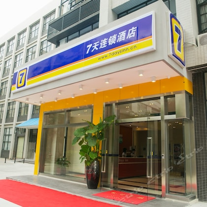7 Days Inn (Guangzhou High-speed Railway Station Huijiang Metro Station)