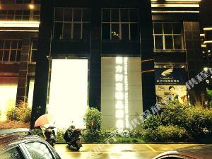 永安西方財富精品酒店