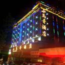 凱里小馬哥酒店