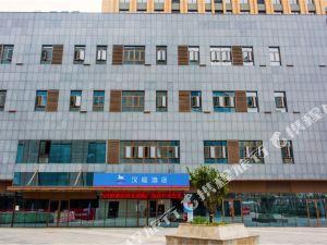 漢庭酒店(淮北火車站店)(原國購廣場店)