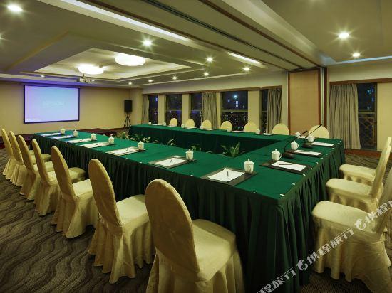 深圳中南海悅大酒店(South China Laguna Hotel)會議室
