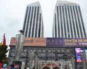 連雲港世紀緣國際酒店
