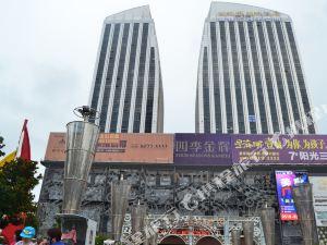 連云港世紀緣國際酒店