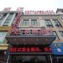 尚客優快捷酒店(上海松江大學城歡樂谷店)