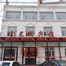 林西金長城賓館