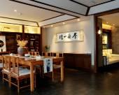 重慶漢菏宮禪意酒店