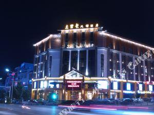 丘北土里長風情酒店