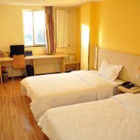7天連鎖酒店(北京奧林匹克公園寶盛裏店)酒店預訂