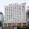 海口鵬盛大酒店