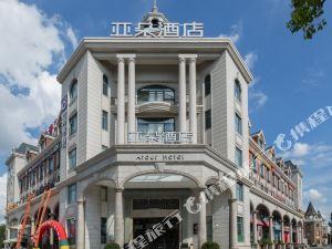 上海莘莊亞朵酒店