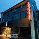 南潯光陰故事酒店
