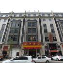 德陽廣漢五洲商務酒店