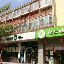海友酒店(廣州北京路步行街店)