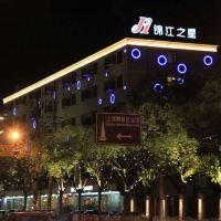 錦江之星(上海吳淞國際郵輪寶楊碼頭店)酒店預訂
