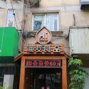 海友良品酒店(上海臨平路店)(Hi Inn (Shanghai Linping Road))
