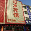 唐河山水賓館