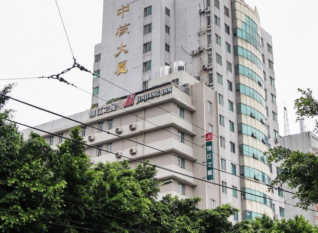 jinjiang inn guangzhou yongfu road hotel rates and room booking rh sg trip com