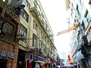 7天連鎖酒店(上海南京路步行街店)
