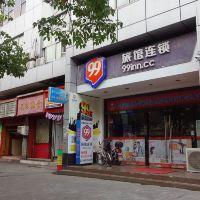 99旅館連鎖(上海復旦大學店)(原殷高西路店)酒店預訂