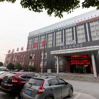 麗楓酒店(上海虹橋國家會展中心店)酒店預訂