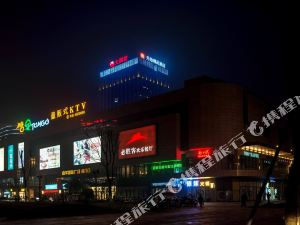 銅陵元怡精品酒店