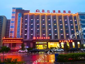 羅田晟達溫泉酒店