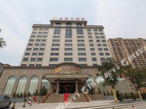 茂名安泰大酒店