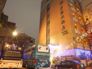 嘉義嘉冠大酒店(Crown Hotel)