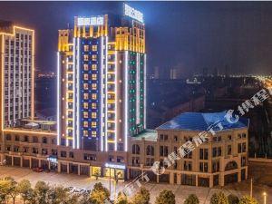鷹潭吾悅酒店