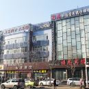 禧龍賓館(齊齊哈爾永安店)
