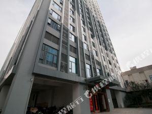 金華雅克精品酒店公寓