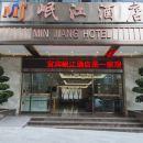宜賓岷江酒店