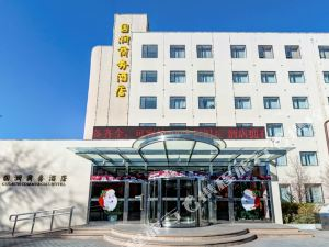 北京國潤商務酒店(Guorun Business Hotel)