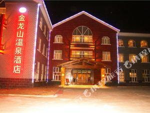 扎蘭屯金龍山温泉酒店