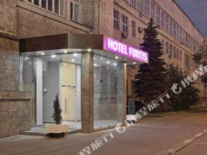 莫斯科富通酒店(Fortis Hotel Moscow)
