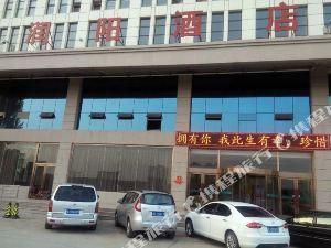 濮陽潤陽大酒店