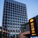鎮江思泊麗溫泉酒店公寓