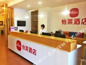 怡萊酒店(上海松江大學城店)(原松江大學城文翔路店)