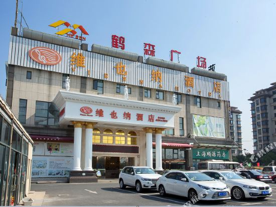 Vienna Hotel (Shanghai Hongqiao National Convention and Exhibition Center Xuying Road Metro Station)