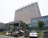 漯河萬景花園酒店