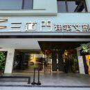 台南三道門建筑文創旅店(3 Door Hotel)