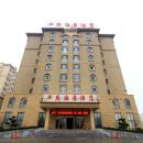 龍口華府海景酒店