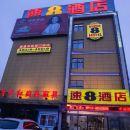 速8酒店(漢中興漢路店)