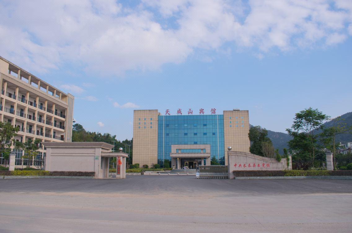 長泰天成山賓館